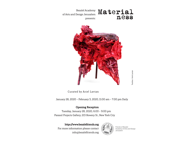 The exhibit 'Materialness' explores the complex triangular relationship between material, process, and environment.